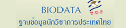 logo-biodata