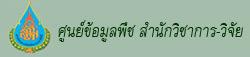 logo-botany