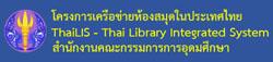 logo-thailis